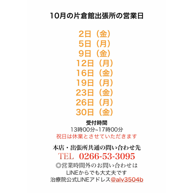 84CFBD04-9E41-4BF5-883B-C5D8…